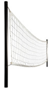 S.R. Smith Swim-N-Spike Salt Friendly Volleyball Game - 16' Net - Item S-VOLY