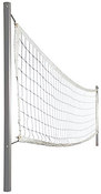 S.R. Smith Swim-N-Spike Volleyball Game - 16' Net - Item VOLY